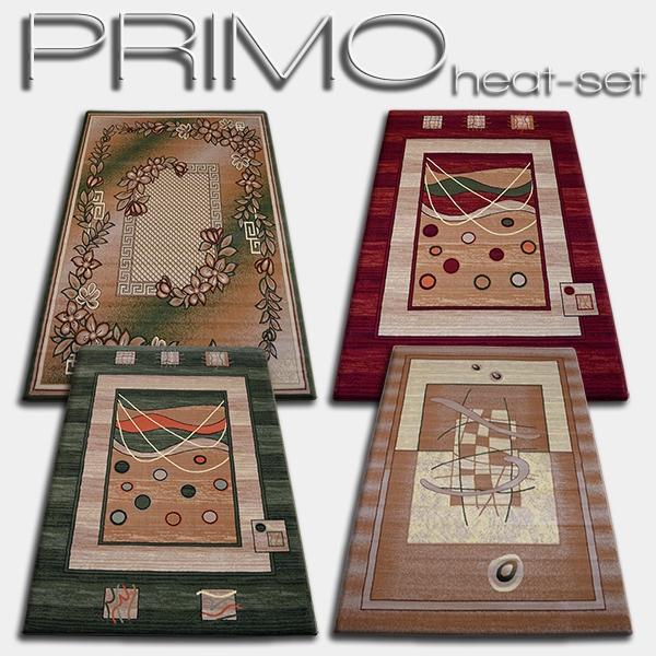 Dywany kolekcji Primo